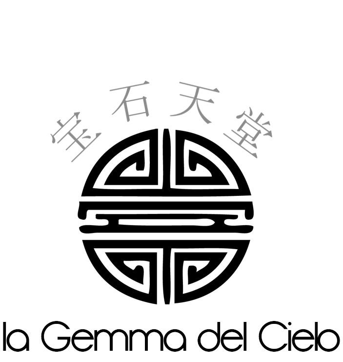 Logo La Gemma Del Cielo - Qi Gong Integrato